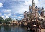 Skip the Line: Shanghai Disneyland Ticket. Shanghai, CHINA