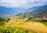Longji Rice Terraces and Minority Village Day Tour. Guilin, CHINA