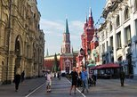 Moscow Must-Sees Private Tour with Local Expert Guide, Moscovo, RÚSSIA