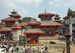 Tour privado de un día completo en Katmandú que incluye el templo Pashupatinath. Katmandu, NEPAL