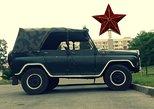 Sofia Communist Tour in Vintage Russian Vehicles, Sofia, BULGARIA