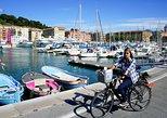 3-Hour Private Bike Tour of Nice, Niza, FRANCIA