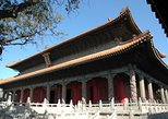 2-Day Qufu Historical Tour from Qingdao by High Speed Rail, Qingdao, CHINA