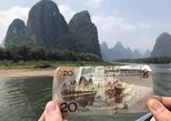 1-Day Guilin Tour to Reed Flute Cave, Xianggong Hill, Bamboo Boat and Night Show, Guilin, CHINA