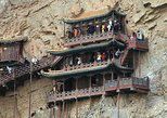 1-Day Private Tour: Datong Highlights with the Lunch. Datong, CHINA