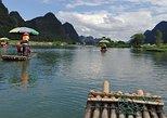Guilin airport(KWL) Pick up and Yangshuo Yulong bamboo boat Private Day Tour, Guilin, CHINA