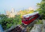 Excursão de meio dia na Ilha de Hong Kong. Hong Kong, CHINA