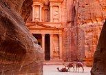 Private Day Trip to Petra from Amman. Petra, Jordan