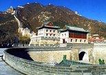 Excursão privada: excursão de meio dia na Grande Muralha em Juyongguan,