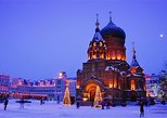 Private Day Tour: Harbin City and Ice and Snow World. Harbin, CHINA