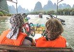 Guilin to Yangshuo 2-Day Small-Group Bike Tour, Li River Sail. Yangshuo, CHINA