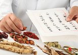 Traditional 2-Hour Chinese Medicine Lesson in Shanghai, Shanghai, CHINA