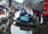 Suzhou and Zhouzhuang Water Village Day Trip from Shanghai. Shanghai, CHINA