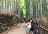 Recorrido a pie por la gastronomía de Arashiyama y Sagano. Kioto, JAPON