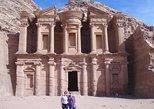 Excursión privada de tres días a Petra, Patrimonio de la Humanidad de la UNESCO. Aman, JORDANIA