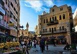 Al-Salt: Harmony Trail and Al-Maidan Street Guided Walking Tour from Amman, Aman, JORDANIA
