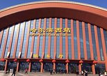 Private Arrival Transfer from Harbin West Railway Station to Harbin City Hotel. Harbin, CHINA