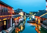 Private Day Excursion to Suzhou and ZhouZhuang Water Village from Shanghai, Shanghai, CHINA