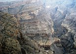 Private Tour: The Grand Canyon of Oman and Jebel Shams Day Trip, Mascate, OMAN
