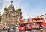 Excursión en autobús con paradas libres de City Sightseeing por San Petersburgo,