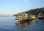 Crucero turístico del río Dniéper con guía privado. Kiev, UCRANIA