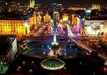Excursión privada nocturna por Kiev. Kiev, UCRANIA