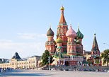 Excursão a pé para grupos pequenos por Moscou. Moscovo, RÚSSIA