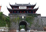 Suzhou Private Tour: Master of Nets, Grand Canal, Panmen Gate. Suzhou, CHINA