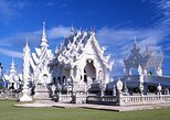 Chiang Rai City and Temples Tour. Chiang Rai, Thailand