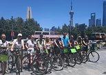 Shanghai Classic Bike Tour With Local Lunch, Shanghai, CHINA