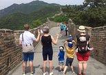 Viagem diurna privada para a Grande Muralha em Mutianyu saindo de Pequim,