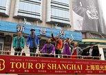 Autobús a Shanghái con paradas libres y entradas a atracciones. Shanghai, CHINA