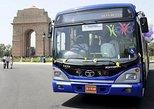 Délhi Supereconômica: Excursão em ônibus panorâmico. Nueva Delhi, Índia