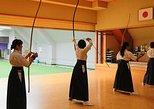Kyudo Archery Experience in Tokyo. Tokyo, JAPAN