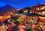 Excursión privada de un día al geoparque nacional de Taipei a Jiufen y Yehliu. Taipei, TAIWAN