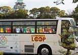Excursão de barco e ônibus com várias paradas e passe de metrô em Osaka. Osaka, JAPÃO