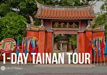 1-Day Tainan City Private Tour of Taiwan. Kaohsiung, TAIWAN