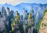 Zhangjiajie to Mt Tianzi, Yuanjiajie Scenic Area with Picnic. Zhangjiajie, CHINA
