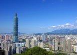 Recorrido turístico por Taipéi con visita al Taipei 101 y el templo de Longshan. Taipei, TAIWAN