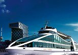 Private Tour: Rotterdam Walking Tour Including Harbor Cruise. Rotterdam, HOLLAND