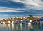 Boat Trip to the Greek Island of Meis Kastellorizo. Kas, Turkey