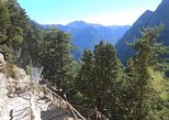 Full Day Samaria Gorge 10-Mile Walking Tour from Chania. La Canea, Greece