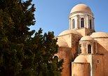 Places, People & Flavors -semi private tour trom Chania , incl lunch, La Canea, GRECIA