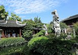 All Inclusive Suzhou Highlight Tour with Boat Ride and Lunch. Suzhou, CHINA