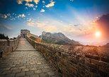 Gran Muralla de Mutianyu, Ciudad Prohibida excursión de 2 días desde Pekín. Beijing, CHINA