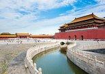 Excursión por la Ciudad Prohibida de Pekín, Tiananmén y la Gran Muralla en Mutianyu.. Beijing, CHINA