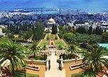 Haifa Shore Excursion: Nazareth and Galilee Day Trip. Tiberiades, Israel