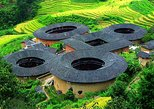 Xiamen to Tianluokeng Tulou Cluster and Taxia Private Day Trip. Xiamen, CHINA