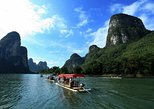 Private Li River Day Cruise With Lunch From Guilin, Guilin, CHINA