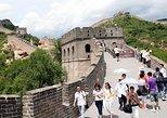 Excursão de 11 dias em pequenos grupos pela China com Xian e Xangai,